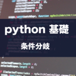 python if eye
