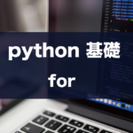 python for eye
